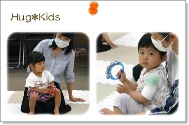 1歳教室2歳育児サークル広島市2007