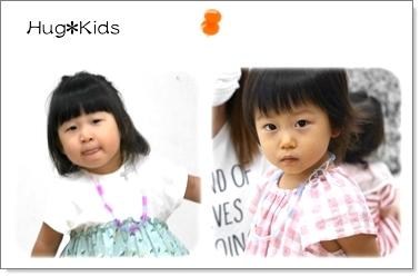 育児サークル幼児教室2008広島市西区南区佐伯区朝民ミク