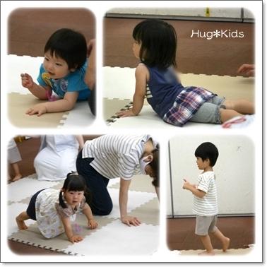1歳2歳リトミック広島佐伯区2008