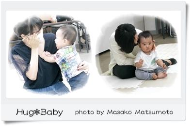 赤ちゃん教室広島市南区佐伯区西区安佐南区200918