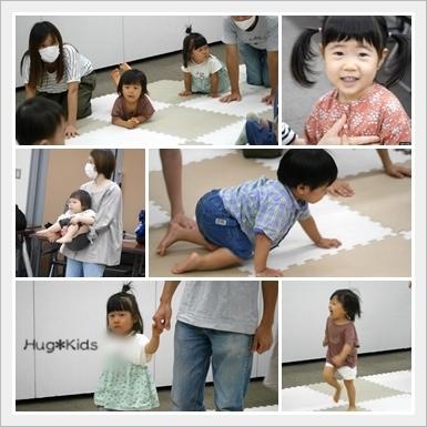 こどもリズム教室広島200918