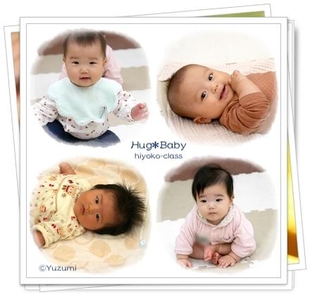 広島赤ちゃんベビ友会201022