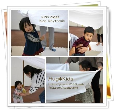 チャイルドリトミック広島市佐伯区幼児教室2010