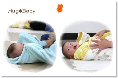 赤ちゃん教室育児教室2010広島