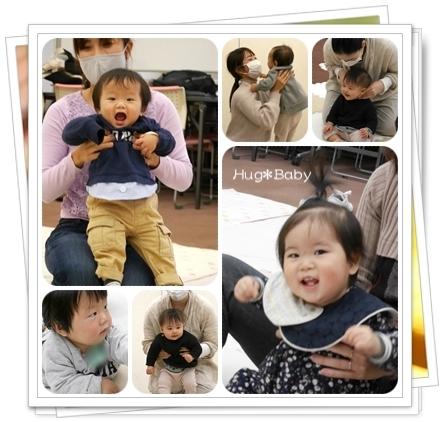 育児サークル0歳ひろしま201210