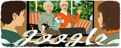 Respect for the Aged Day and Seniors' Day