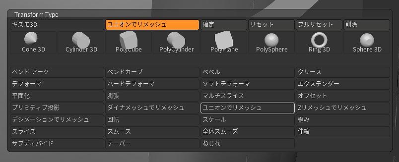 ffffff.jpg